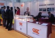 2015年德国KHC高速高硬度钨钢8达国际娱乐参加深圳机械展