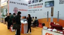 2016年德国KHC高速高硬度钨钢8达国际娱乐参加深圳机械展